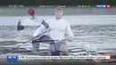 Новости на Россия 24 • Пересмотр решения: на Олимпиаду в Рио допущен еще один россиянин