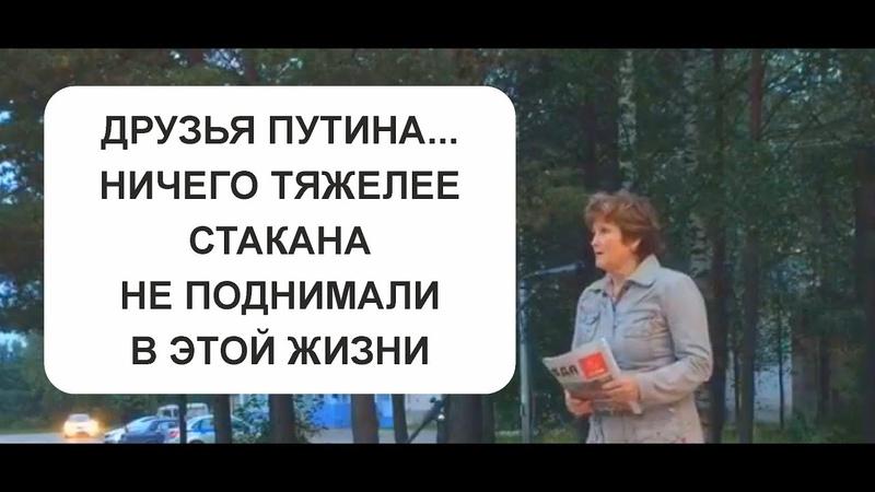 Кроткова Ирина на митинге в Кадуе против пенсионной реформы