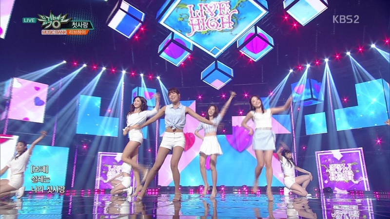 [Comeback Stage] 180817 Live High (리브하이) - First Love (첫사랑)