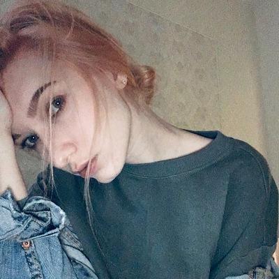 Ксения Сатарова