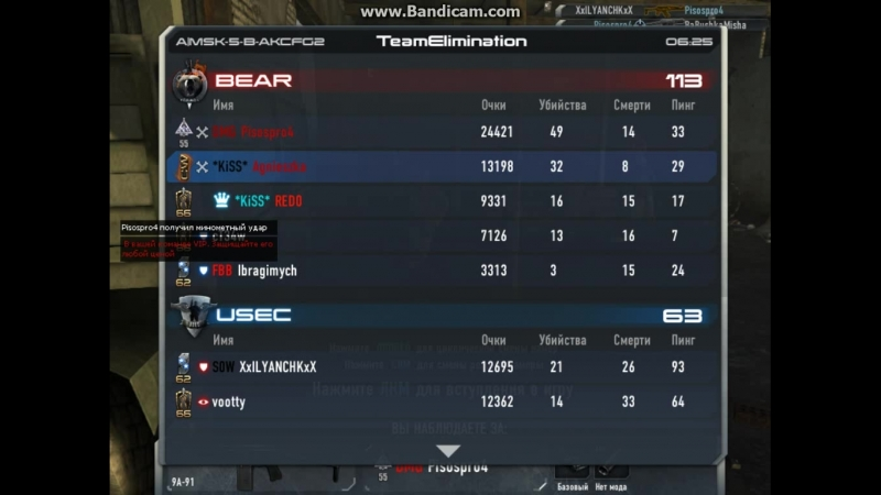 Nick: Pisospro4 playerID: 1014 userID: 2935612