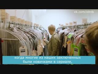 The Making Of OITNB | Episode 5 | The Art of Orange