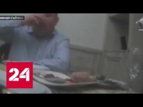 Замначальника Московской областной таможни погорел на взятке Россия 24