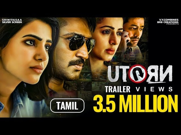 U Turn (Tamil) Official Trailer   Samantha Akkineni, Aadhi Pinisetti, Bhumika, Rahul   Pawan Kumar
