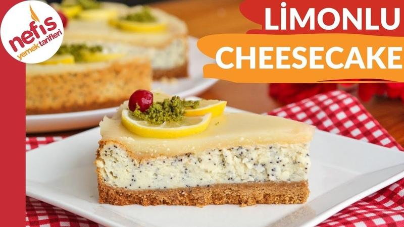 BİR DE BÖYLE DENEYİN! Limonlu Haşhaşlı Cheesecake Tarifi