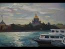 Виртуальная выставка Владимира Пугачева Солнечный ветер