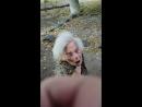 Парень спасает бабушку