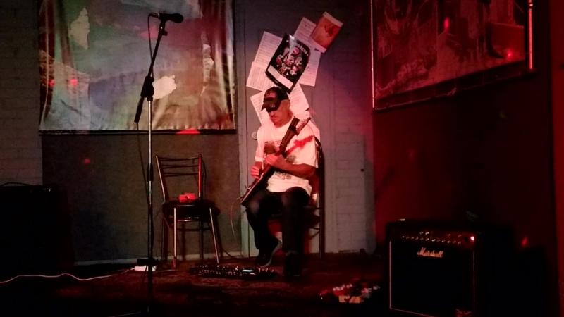 Guitar party арт - бар ,,Кирпич