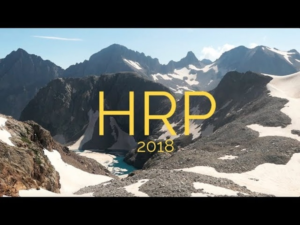 Pyrenees High Route (HRP) 2018