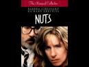 Чокнутая(Ненормальная) / Nuts (1987) Михалев