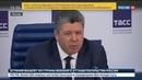 Новости на Россия 24 • Представители общественников назвали президентские выборы максимально открытыми