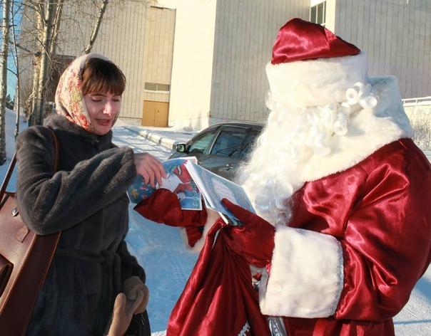 Полицейский Дед Мороз дарит праздничное настроение
