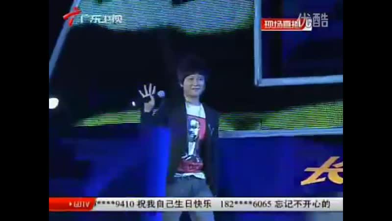 Dang cap nhat You yi zhong ai jiao zuo fang shou (Co thu hanh phuc goi la chia tay)