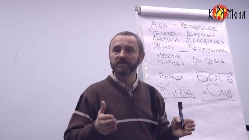 Сергей Данилов - Психическое время II Часть 1