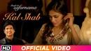 Kal Shab | Vijay Prakash | Apeksha | Shivam Bhargava | Sanjay Porwal 'Musafir' | Latest Ghazal