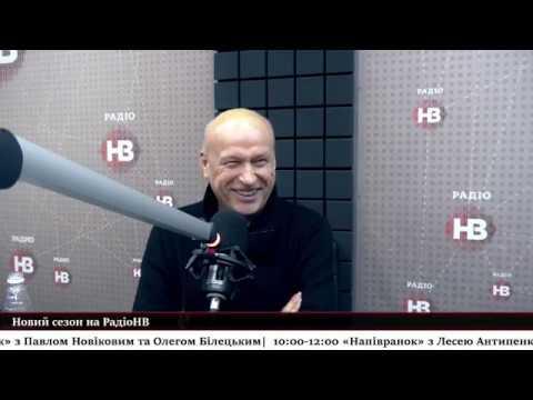 Олег Рибачук про розпад Опоблоку, олігархів, рейтинги кандидатів та зміни виборчого кодексу