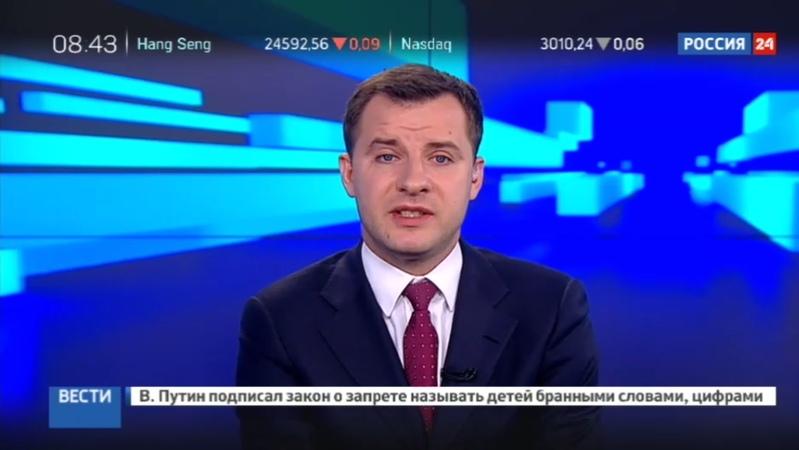 Новости на Россия 24 • Инвалид въехал в приемную больницы: 13 пострадавших