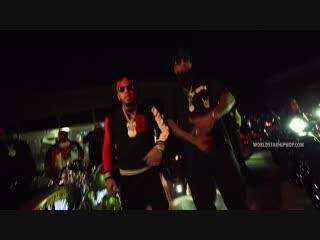 Slim Thug & Boston George - How We Move