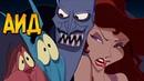 Аид из мультфильма Геркулес способности, характер, цели, мифология