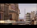 Охотники за международной недвижимостью. Молодые и стесненные в средствах в Париже.