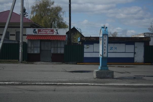 Театральная афиша на фоне ларьков.