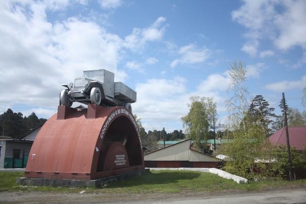 Памятник к 80-летию чуйского тракта