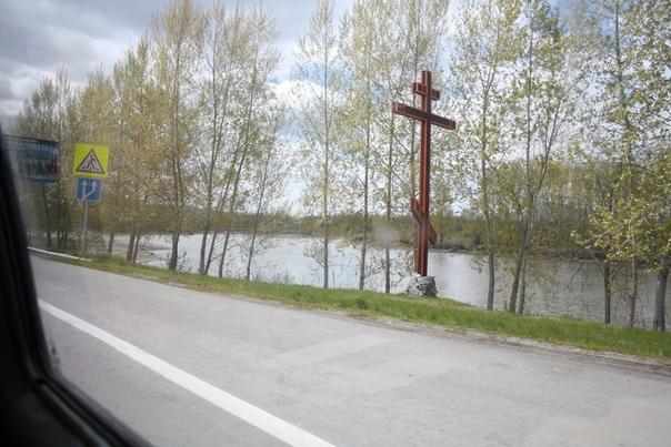 Георгиевский крест=)