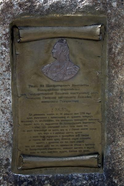 Если в кратце, то это просто памятник позорищу. https://klyaksina.livejournal.com/1316157.html