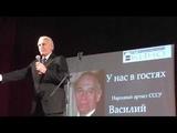 Встреча с Василием Лановым Акция Спасибо за верность , потомки! Город Вязьма