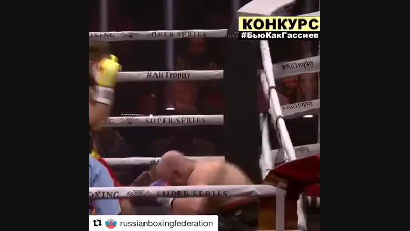 Murat_gassiev Друзья, @russianboxingfederation проводит конкурс - БьюКакГассиев! Чтобы принять участие, переходите в профиль Фе