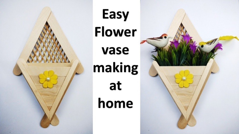 Flower vase making at home || best ice cream stick craft idea || wall hanging || room decor idea