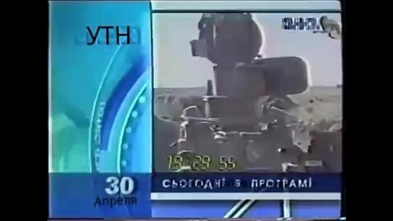 Часы и заставка УТН канала MIMINO TV 2016-2018
