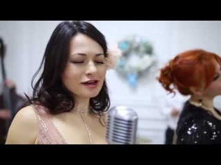 Lollipop (Jazz Band) - bei mir bist du shein