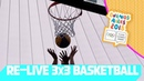 RE LIVE Day 04 3x3 Basketball Youth Olympic Games 2018  Buenos Aires