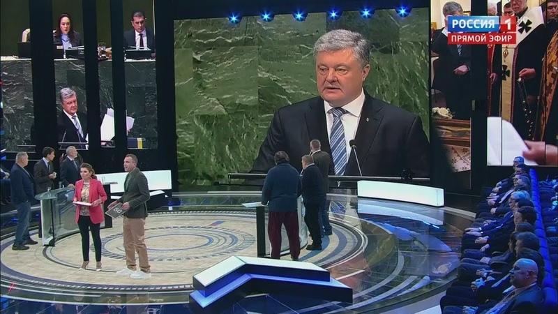 60 минут 21.02.2019 │Дневной выпуск│Петя П.дал интервью российскому журналисту