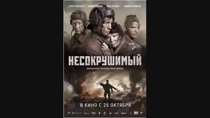 Nes0kryhimый 2018 военный история