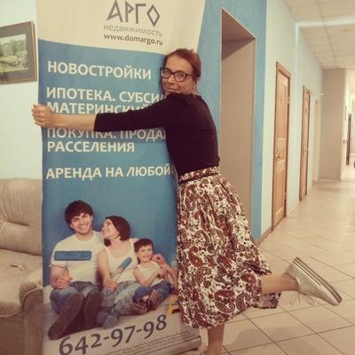 Татьяна Калинина