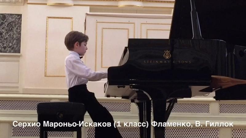 Выступление Серхио Мароньо-Искакова в Капелле 31.05.18