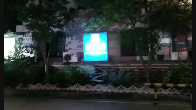 181020 退勤 - 우현 woohyun