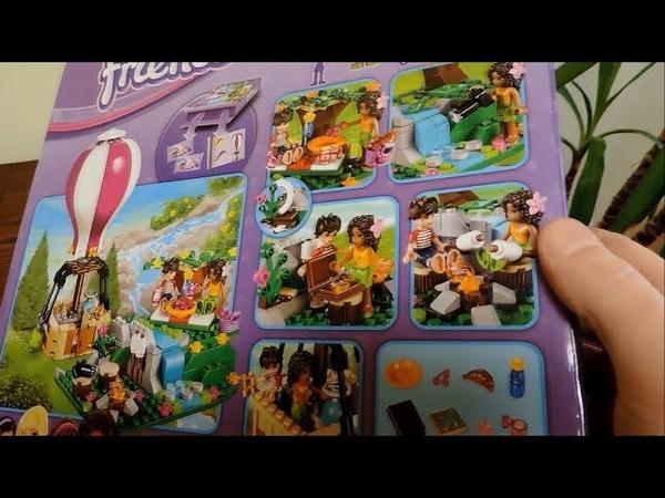 Детский конструктор FRIENDS с сайта Babyplus.ua. Воздушный шар. Лего Пикник с Бейбиплюс