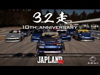 SC FILMS — A-BO-MOON 10th Anniversary 32 Sou 2015 at Mikawa Motorland.