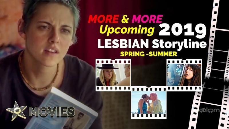 More more upcoming lesbian films 2019 - spring -summer