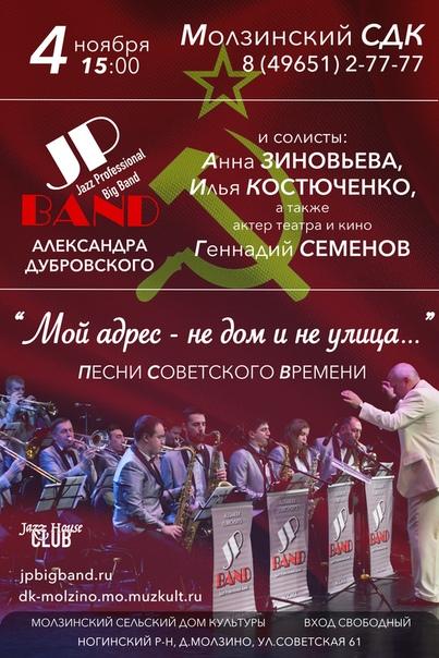 Курительные смеси legalrc Энгельс Марки гидра Краснодар