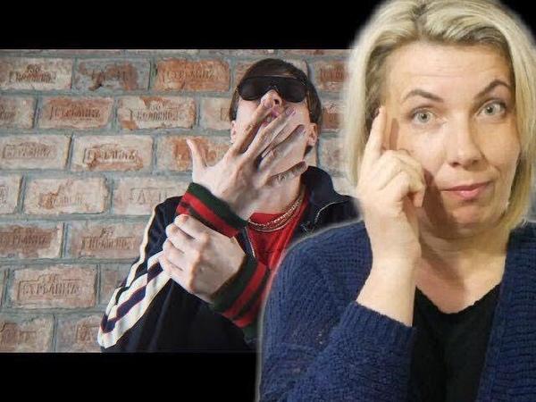Реакция МАМЫ на СОНЯ МАРМЕЛАДОВА - СОБОЛЕВ DISS CHALENGE
