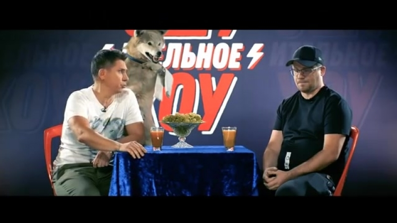 Мамаев Кокорин- Харламов Батрутдинов