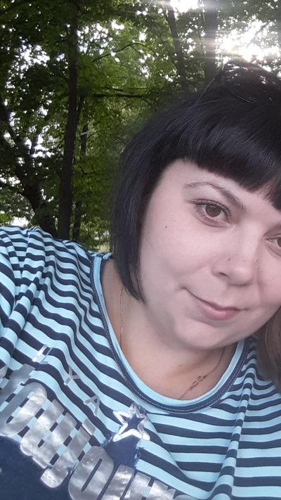 Оксана Куроедова