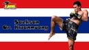 Saeksan Or Kwanmuang Devastating Knees and Bold Elbows Highlight