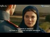 Как Йылдыз выдавали замуж за Мустафу Сами 8 серия Моя родина - это ты