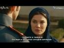 Как Йылдыз выдавали замуж за Мустафу Сами 8 серия Моя родина это ты