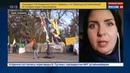Новости на Россия 24 Саакашвили собирает вече у стен Верховной Рады